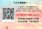 我是如何发现办理2020年在深圳入户需要什么条件的捷径!