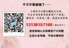 2分钟时间,你可以全面了解2020年深圳本地人才引进的简单办理方法!